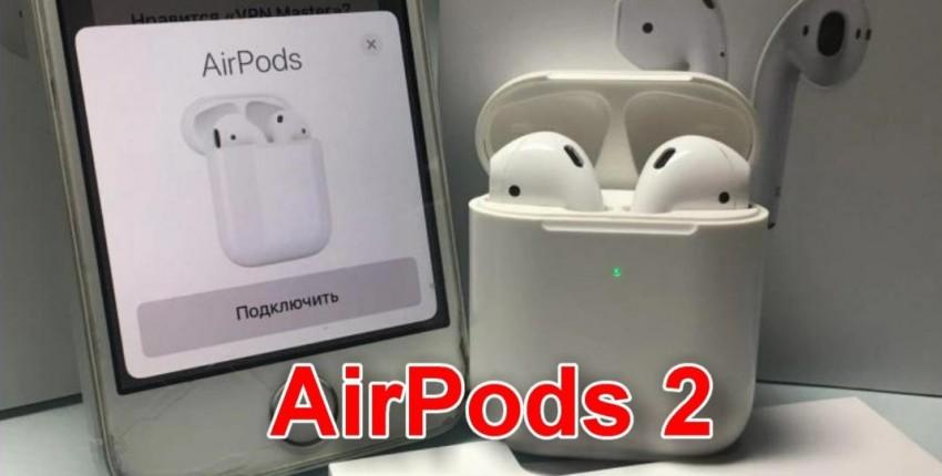 AirPods 2 Оригинальная супер копия наушники W1 чип - отзыв покупателя