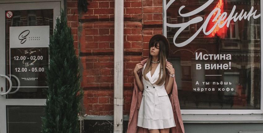 Платье-жилет с Алиэкспресс - отзыв покупателя