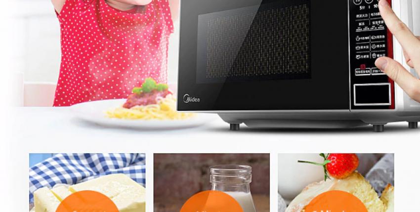 Микроволновая печь для домашнего использования M1-L202B