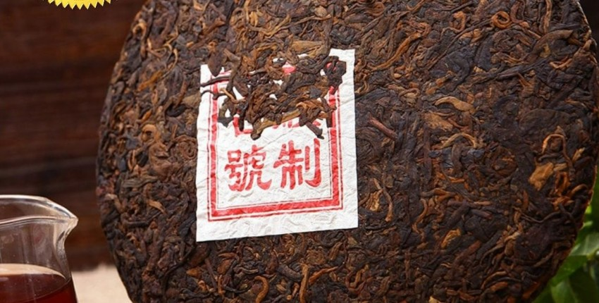 чай Пуэр 12 лет  Высший сорт Китайский Юньнань Оригинал 200 г