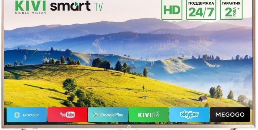 Телевизор 4K Kivi 55UR50GUGR Gray - отзыв покупателя