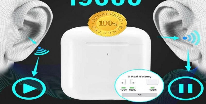 i9000 TWS Air2 Оригинальные  беспроводные Bluetooth 5.0 наушники - отзыв покупателя