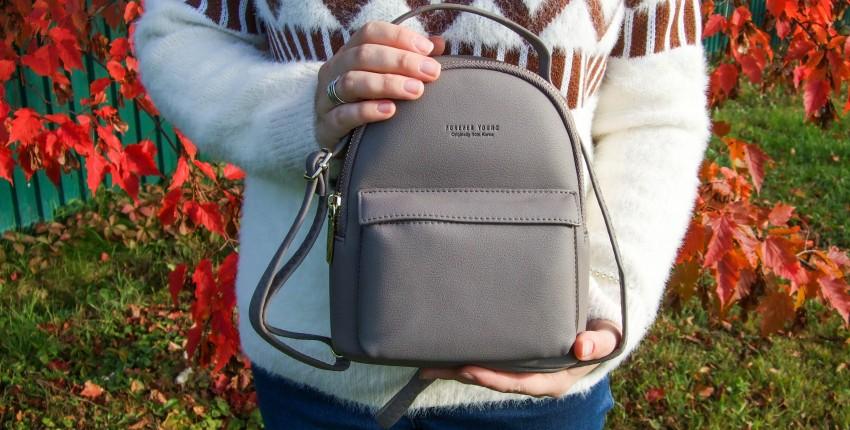Миниатюрный рюкзак WEICHEN - отзыв покупателя
