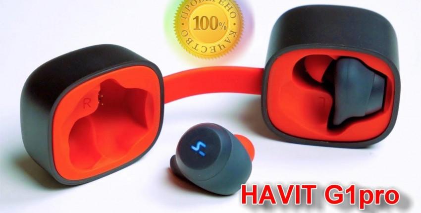 HAVIT Новый G1pro Bluetooth наушники беспроводные TWS - отзыв покупателя