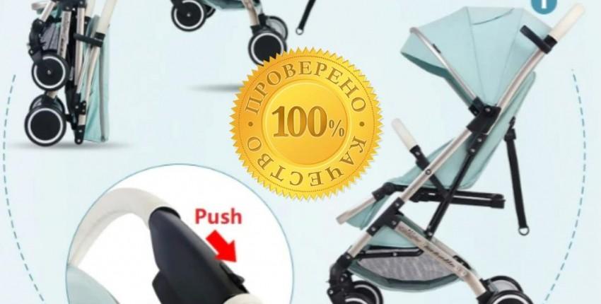 Волшебная детская коляска - отзыв покупателя