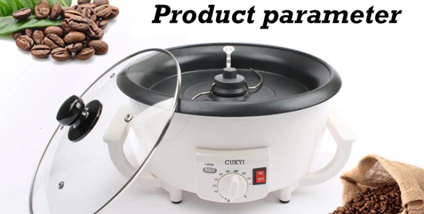 Машина для обжарки кофейных зерен арахиса - отзыв покупателя
