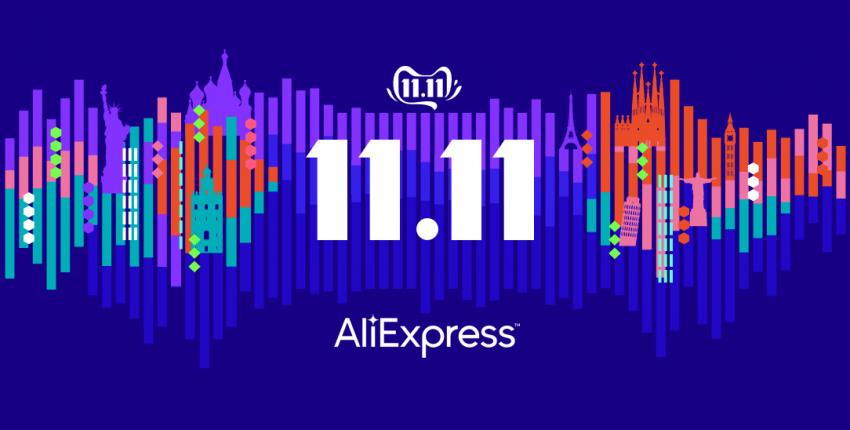 Распродажа 11.11 на AliExpress в 2019 году: Всемирный день шопинга