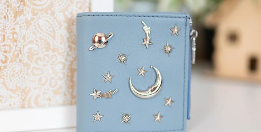 Нежно-голубой кошелек звездное небо