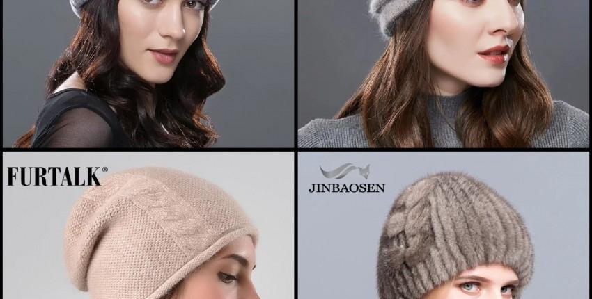 Подборка тёплых шапок. Три надёжных магазина и то, что мне понравилось. - отзыв покупателя