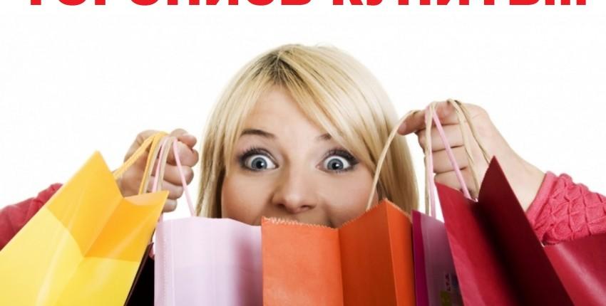 САМЫЕ ПОПУЛЯРНЫЕ ТОВАРЫ РАСПРОДАЖА 11.11 на AliExpress - отзыв покупателя