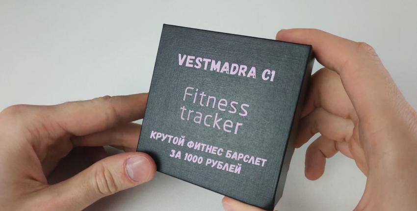 Видеообзор на ТОПОВЫЙ, бюджетный, фитнесс браслет - отзыв покупателя