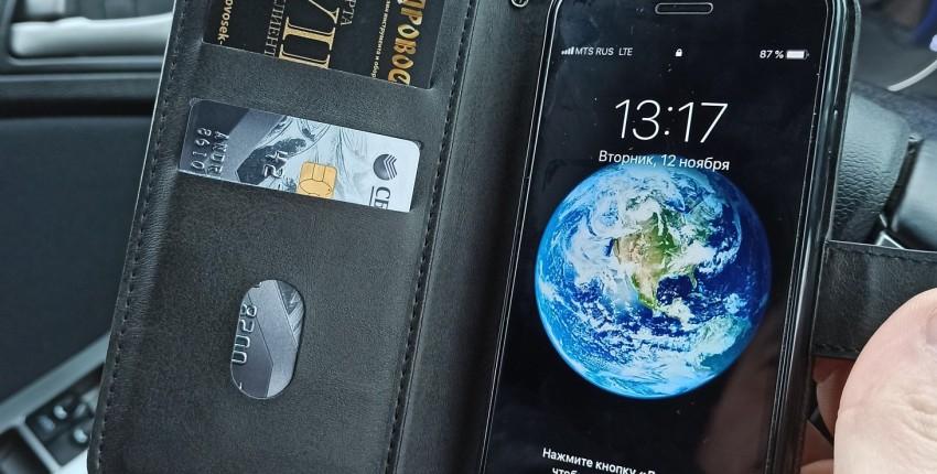 Обзор на удобный чехол для IPhone - отзыв покупателя