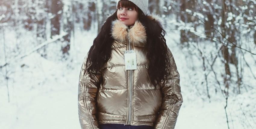 Золотая куртка-металлик AREQ - отзыв покупателя