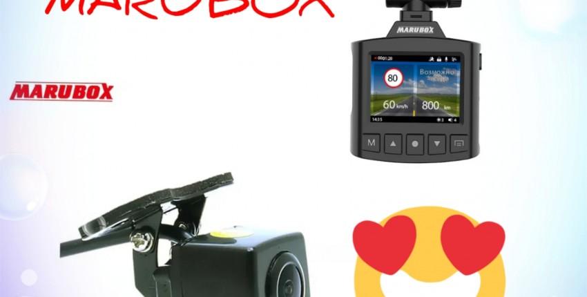 Видеорегистратор МARUBOX340GPS и камера заднего вида MARUBOX М184 по выгодным ценам в чёрную пятницу - отзыв покупателя