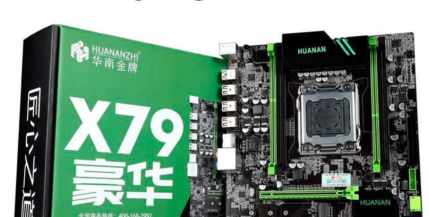 Procesador de servidor XEON E5 2690, placa base XUANANZHI X79, 32 GB de RAM