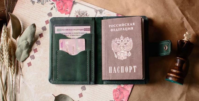 Подборка обложек на паспорт для девушек от 59 рублей - отзыв покупателя