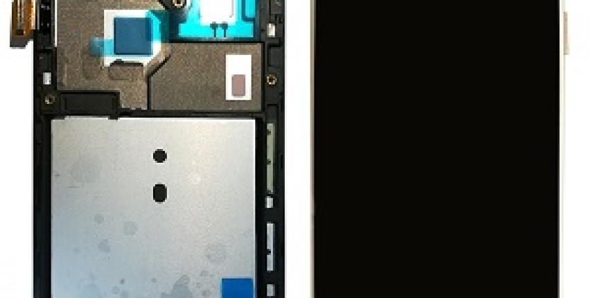 Настраиваемый экран яркости для Samsung Galaxy J3 2016