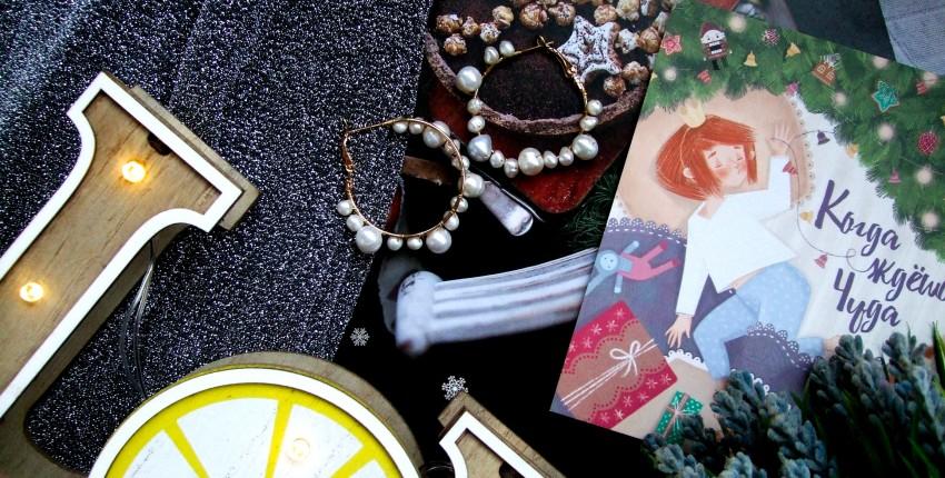 Серьги-кольца с барочным жемчугом - отзыв покупателя