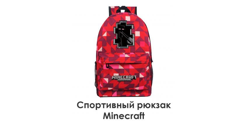 Детский рюкзак c изображениями Minecraft - отзыв покупателя