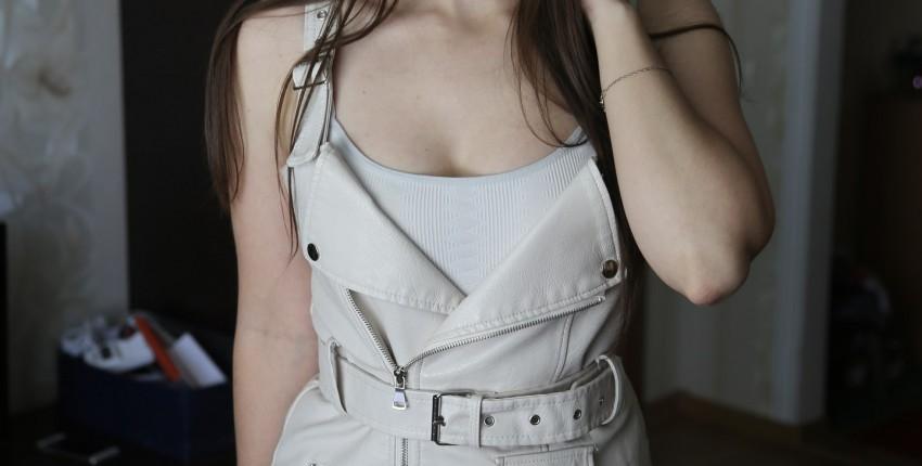 Платье-сарафан под кожу