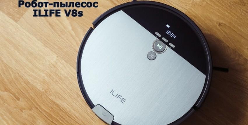 Робот-пылесос ILIFE V8s с влажной и сухой уборкой - отзыв покупателя