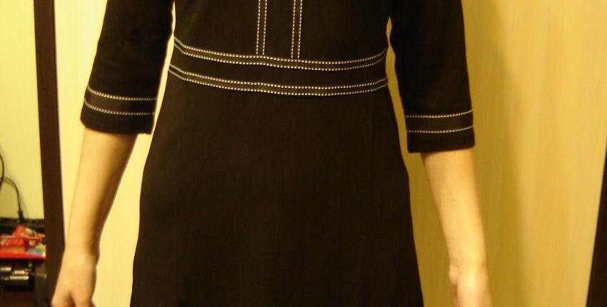 Женское платье Nice-forever. - отзыв покупателя