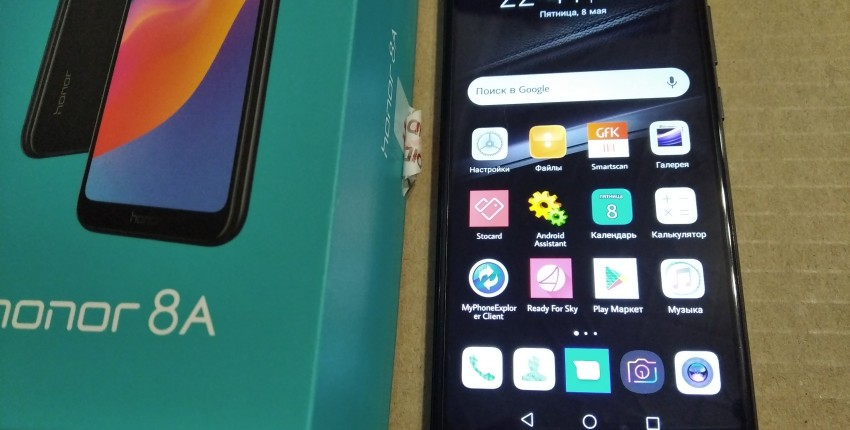 Смартфон HONOR 8A  32 ГБ - отзыв покупателя