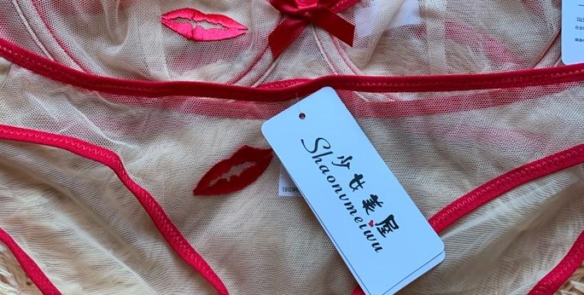 Комплект с поцелуйчиками. - отзыв покупателя