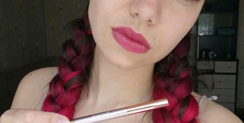 Макияж от Varvara Store: карандаш для бровей - отзыв покупателя