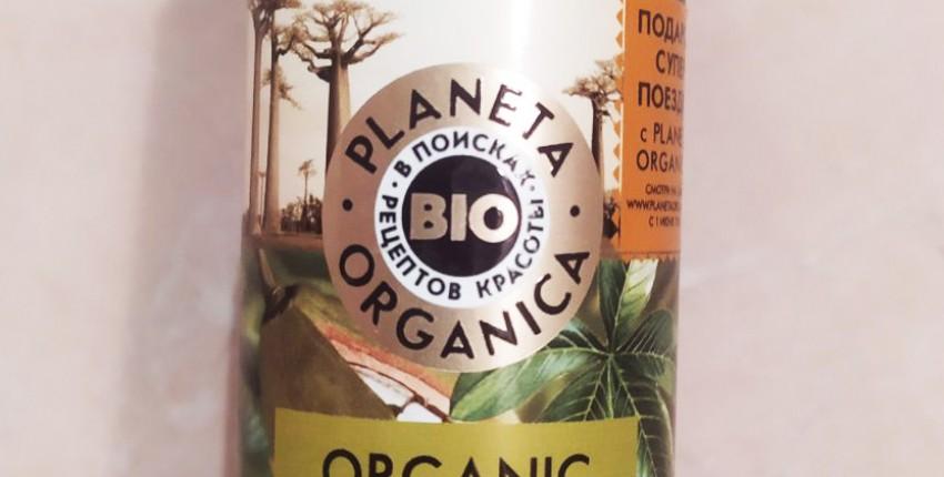 Сыворотка для волос от Планеты органик - отзыв покупателя