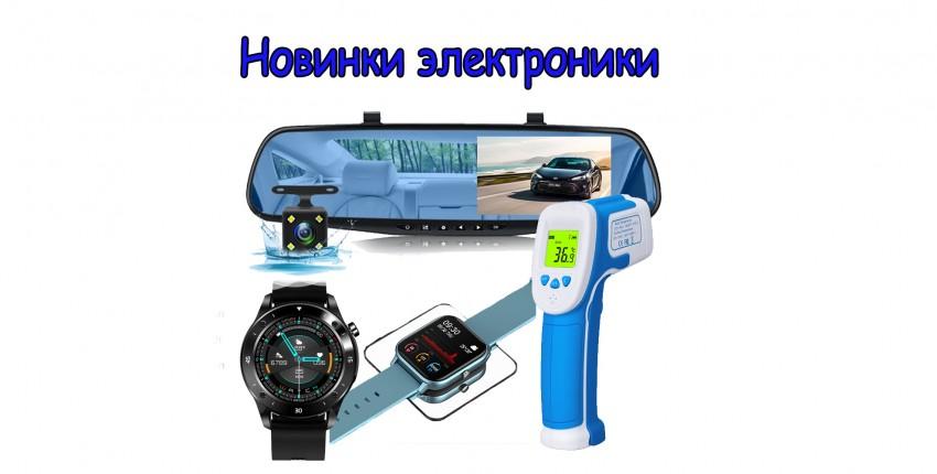 Тройка нужных электронных приборов - отзыв покупателя