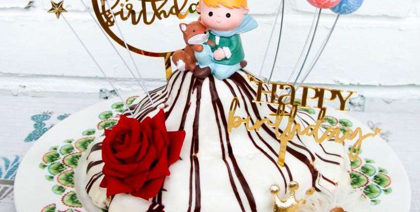 Топперы на торт: Маленький принц - отзыв покупателя