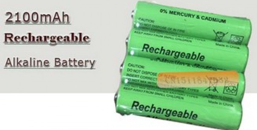 Battery 2100mah 1.5V Alkaline AAA rechargeable. - User's review
