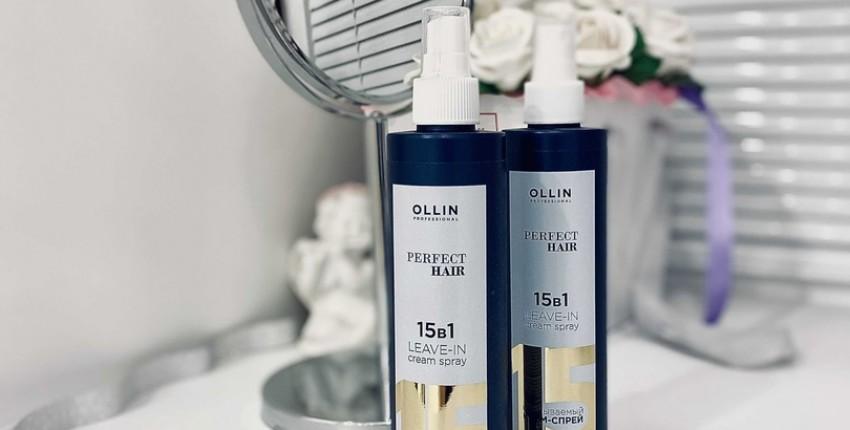 Мои волосы стали лучше вместе с OLLIN PROFESSIONAL PERFECT HAIR 15 В 1! - отзыв покупателя