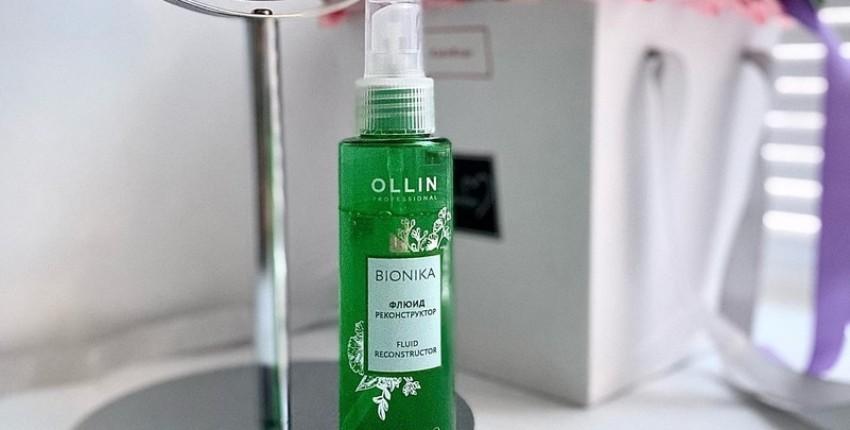 Флюид реконструктор Ollin Professional BIONIKA для восстановления волос. - отзыв покупателя