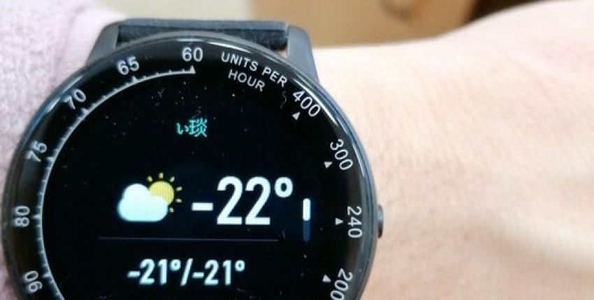 Смарт-часы BQ Watch 1.1: красивый аксессуар или полноценный фитнес-трекер? - отзыв покупателя