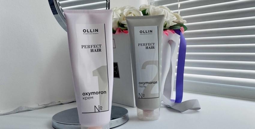 Ухаживающий био комплекс Ollin Perfect Hair Oxymoron - счастье для волос! - отзыв покупателя