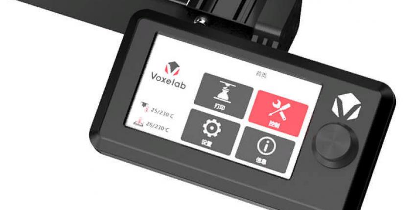 3D принтер Voxelab Aquila. - отзыв покупателя