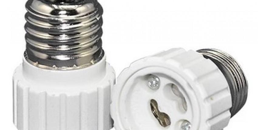 5PCS/Lot Led Lighting E26-GU10 Socket Adapter Converter Lamp Base Flame Retardant Lamp Holder. - User's review