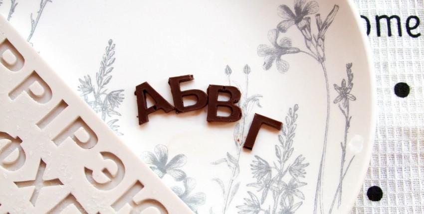 Молд для изготовления букв на торт с Алиэкспресс