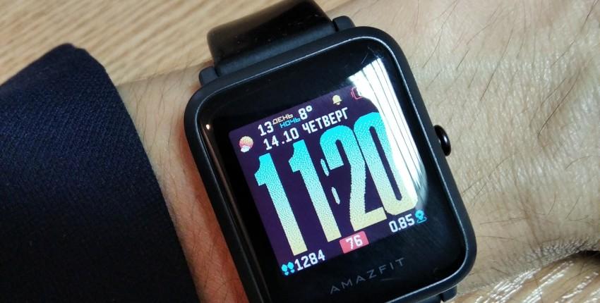 часы AMAZFIT BIP S - отзыв покупателя