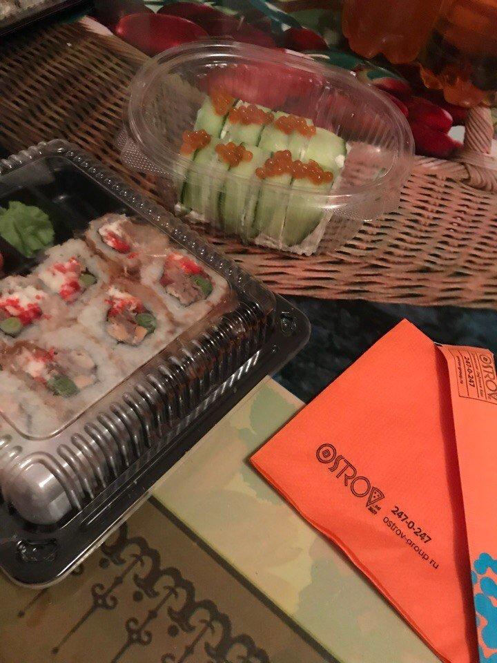 Заказ суши-роллов  в Суши-остров через Деливери клаб