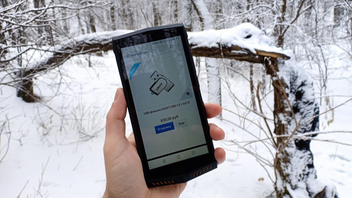 Poptel P60: обзор бронефона с защитой IP68, MIL-STD-810G, беспроводной зарядкой, NFC и памятью 6/128