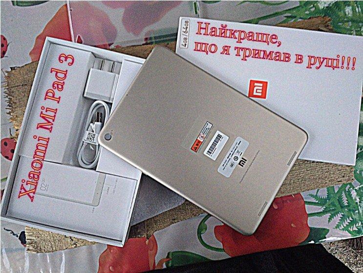 Найкращй планшет- Xiaomi Mi Pad 3