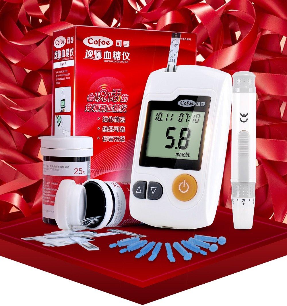 Глюкометр крови Cofoe Yili 50/100 шт тест-полоски глюкозы