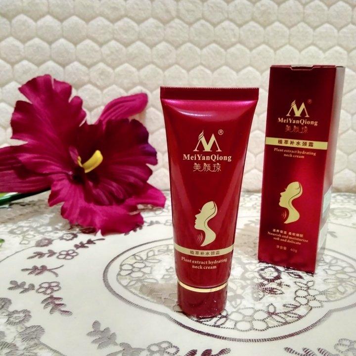 Уход за кожей в области шеи от MeiYanQiong