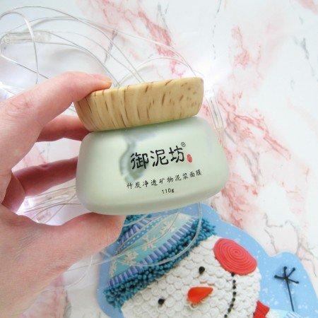 Глиняная маска для глубокого очищения кожи с бамбуковым углём YUNIFANG