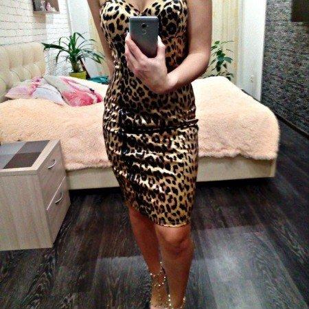 Жгучее леопардовое платье