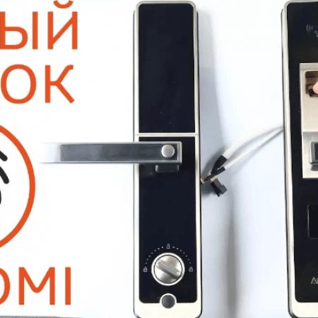 Оригинальный Xiaomi Aqara Умный Замок надёжная защита вашего дома