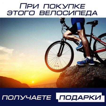 Горный велосипед MAKE 26  27,5  29 24-скоростные дисковые тормоза алюминиевая рама